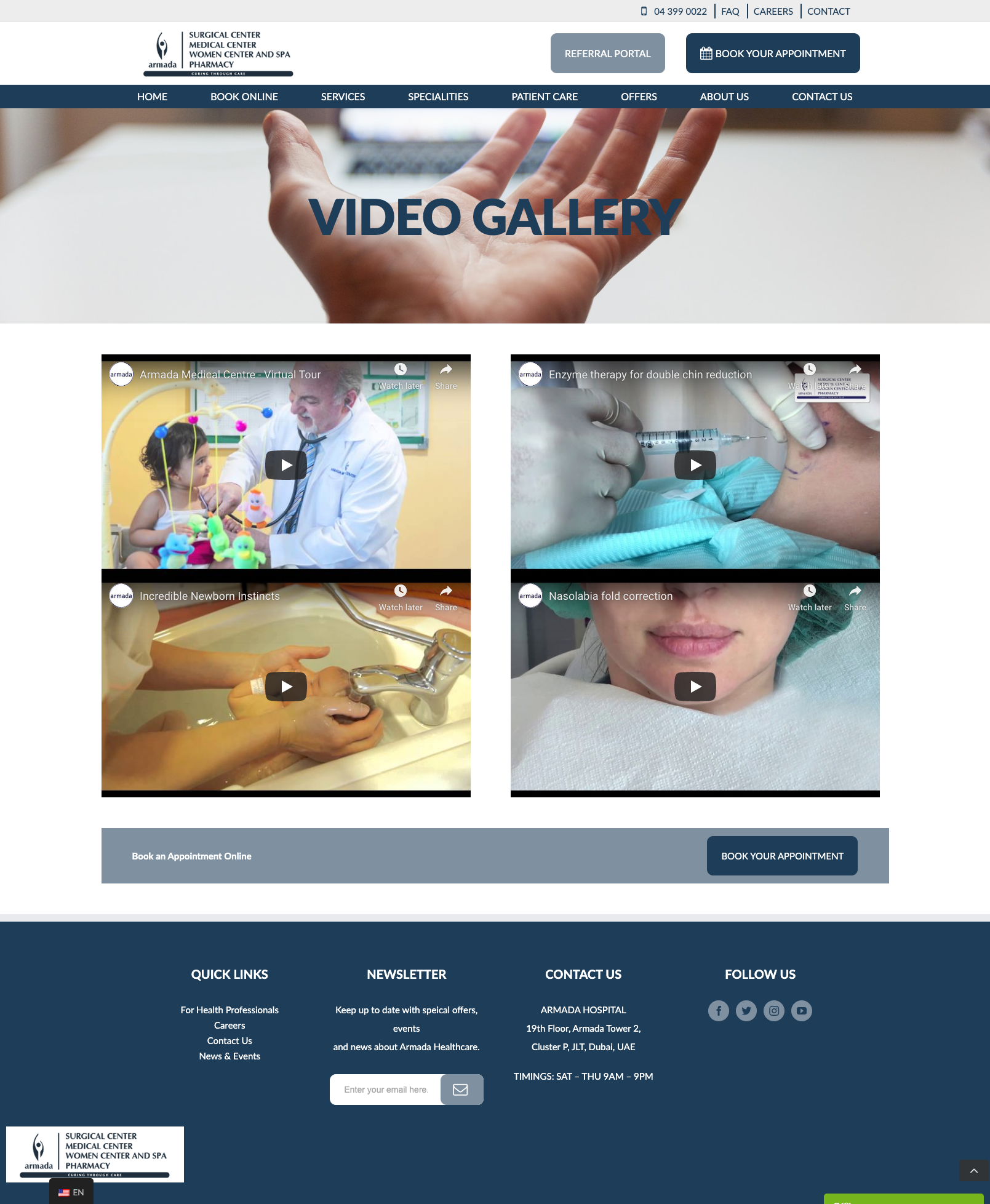 video gallery page armada hospital