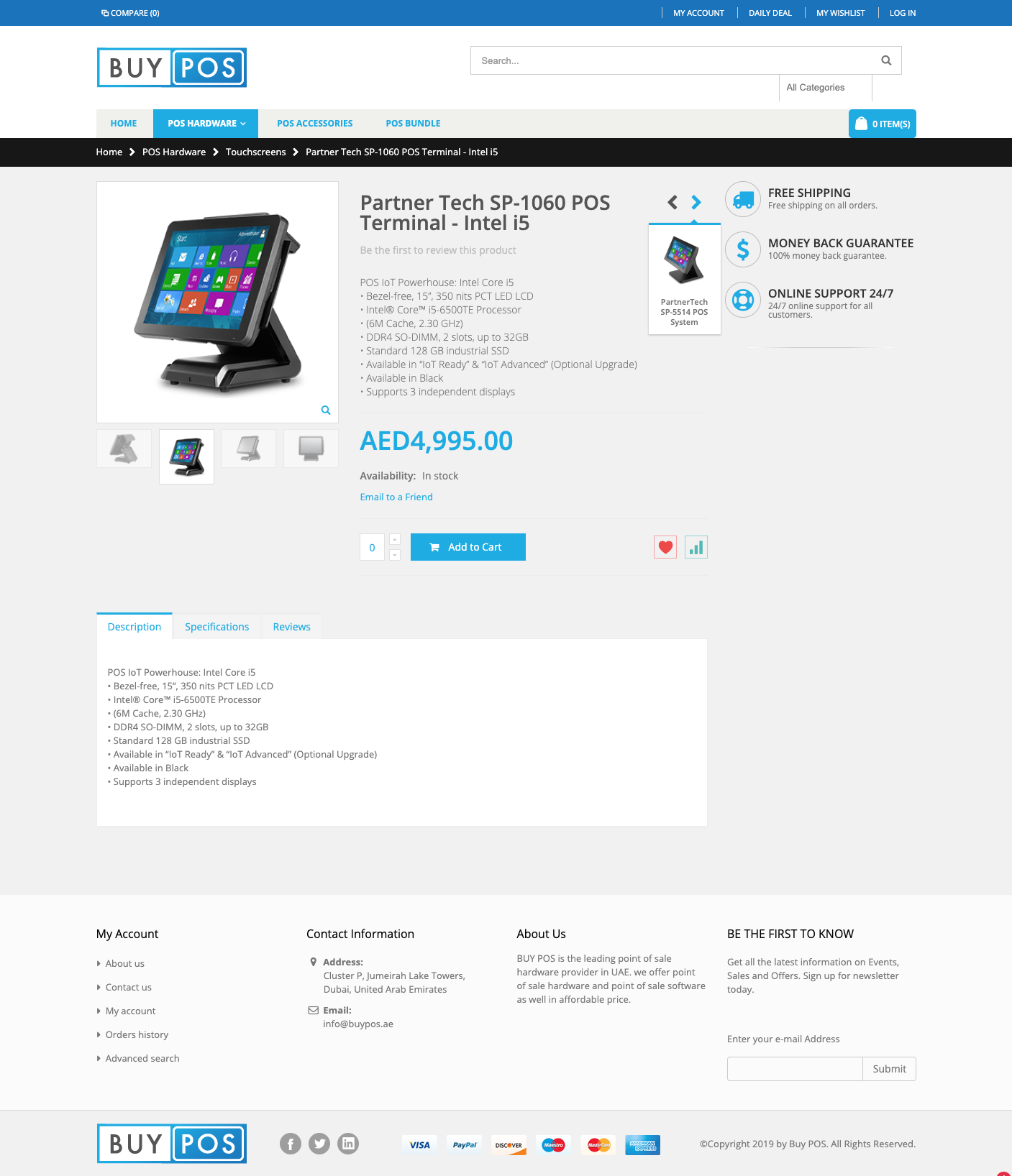 product design buy pos