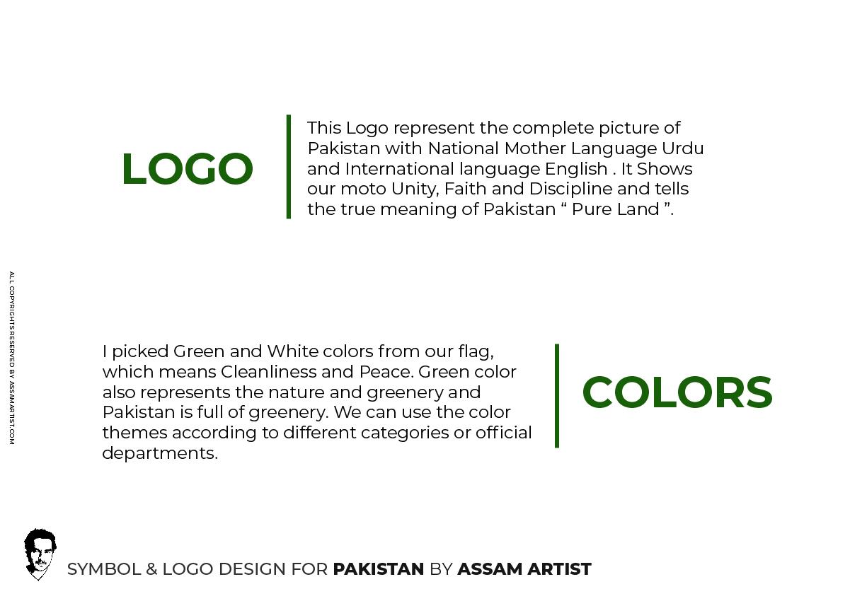 Pakistan Tourism Logo Design Guidelines