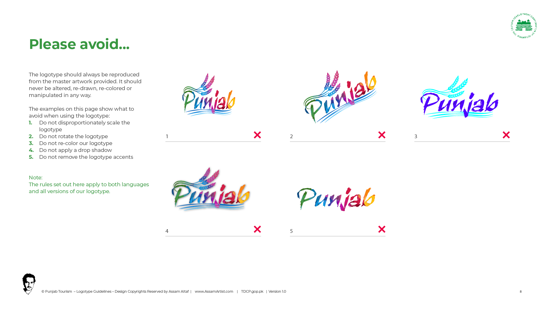 punjab tourism logo guidelines