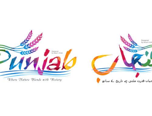 Punjab Tourism Logo