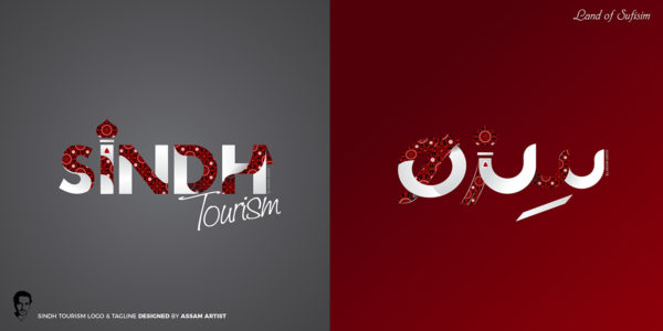 Official Sindh Tourism Logo of Pakistan