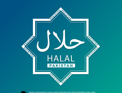 Pakistan Halal Certification Logo Design